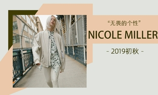 Nicole Miller - 无畏的个性(2019初秋)