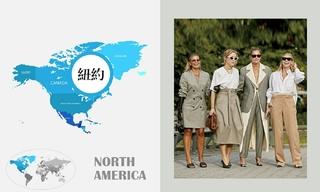 2020春夏 纽约女装时装周—关键廓形&搭配