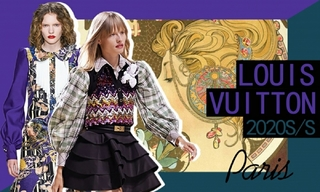 Louis Vuitton:文化之旅(2020春夏)