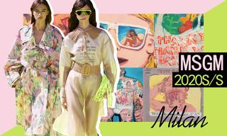 MSGM:跳耀的童趣波普(2020春夏)