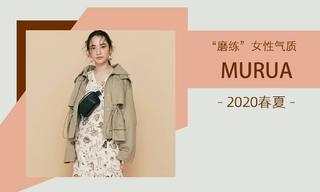 "Murua - ""磨練""女性氣質(2020春夏)"