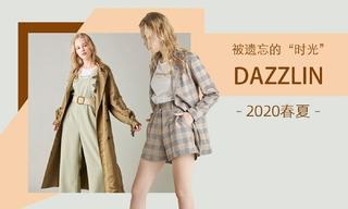 """Dazzlin - 被遺忘的""""時光""""(2020春夏)"""
