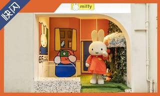 【快闪店】为 miffy 置家,Voler x 米菲兔 Pop-Up Store & soe 上海 Pop-Up Store 现场回顾