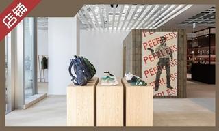 【店铺赏析】走进 visvim 于 Shibuya PARCO 开设之全新店铺「PEERLESS」