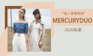 Mercuryduo - 進入浪漫領域(2020春夏)
