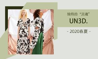 """Un3d. - 獨特的""""靈魂""""(2020春夏)"""