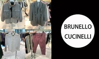 Brunello Cucinelli -2020/21秋冬订货会(12.10)