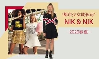 NIK & NIK - 都市少女成長記(2020春夏)