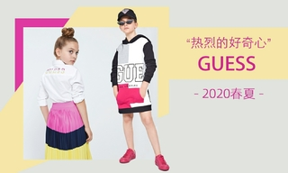Guess - 熱烈的好奇心(2020春夏)