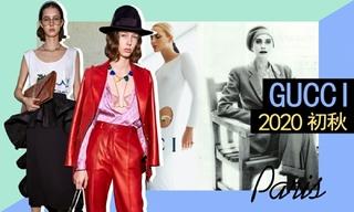 Gucci:重回復古的年代(2020初秋)