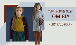 Omibia - 輕松自由的生活(2019/20秋冬)
