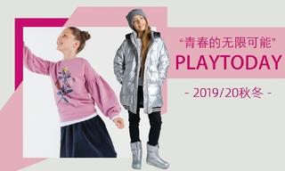 Playtoday - 青春的無限可能(2019/20秋冬)