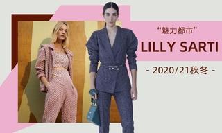 Lilly Sarti - 魅力都市(2020/21秋冬)