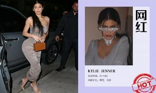 造型更新—Kylie Jenner