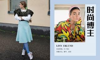 造型更新—Linn Eklund