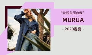 Murua - 發現多面自我(2020春夏)