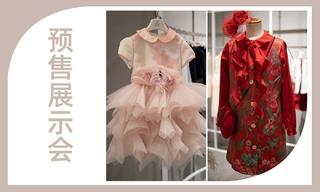 【預售展示會】(童裝)品牌合集 2020/21秋冬
