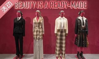 【活動】Dior 2020秋冬新品媒體預覽在上海龍美術館西岸館舉行