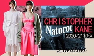 Christopher Kane:精簡的高級感(2020/21初秋)