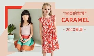 Caramel - 空靈的世界(2020春夏)