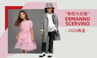 Ermanno Scervino - 率性與優雅(2020春夏)