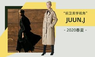 Juun.J - 前衛美學視角(2020春夏)