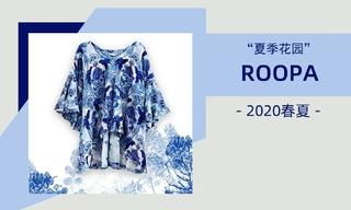 Roopa - 夏季花園(2020春夏)