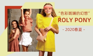 Roly Pony - 色彩斑斕的幻想(2020春夏)