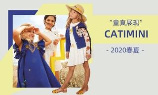 Catimini - 童真展現(2020春夏)