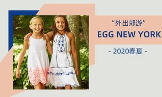 Egg New York - 外出郊游(2020春夏)
