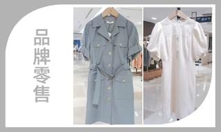 【品牌零售】LINE 2020春夏