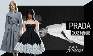 Prada:回归简约(2021春夏)