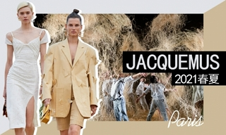 Jacquemus:纯粹的爱意(2021春夏)