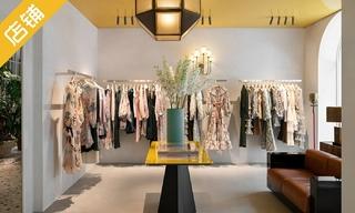 【店鋪賞析】Zimmermann 在米蘭開設第一家商店 & GIADA上海華潤時代精品店開業