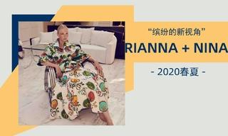 Rianna + Nina - 繽紛的新視角(2020春夏)