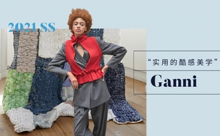 Ganni(新锐设计师):实用的酷感美学(2021春夏)