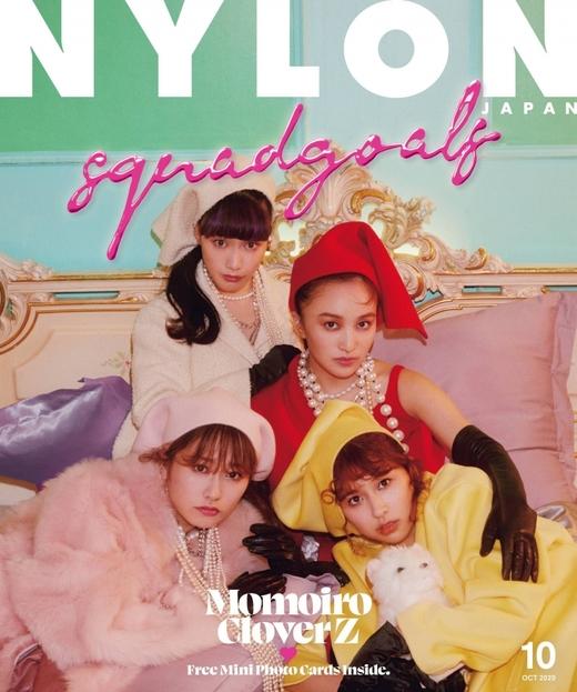 NYLON 日本 2020年10月