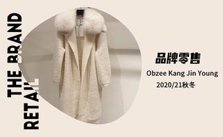 【品牌零售】 Obzee Kang Jin Young 2020/21秋冬