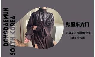 【韩国东大门】连衣裙单品分析