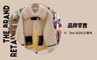 【品牌零售】Satin 2020/21秋冬