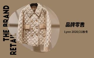 【品牌零售】 Lynn 2020/21秋冬
