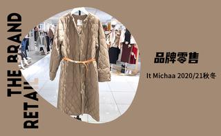 【品牌零售】It Michaa 2020/21秋冬