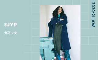 SJYP - 鬼马少女(2020/21秋冬)