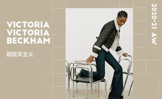 Victoria Victoria Beckham - 超现实主义(2020/21秋冬)