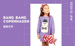Bang Bang Copenhagen - 童趣世界(童装 2020/21秋冬)