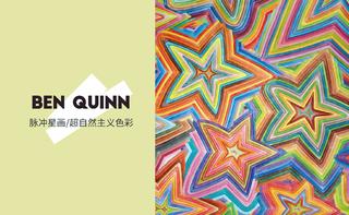 藝術家推薦: Ben Quinn  x Acne Studios