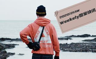 Weekly圖案快訊