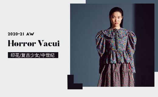Horror Vacui - 现代少女的传统着装