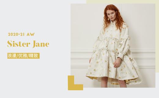 Sister Jane - Dream All That Jazz