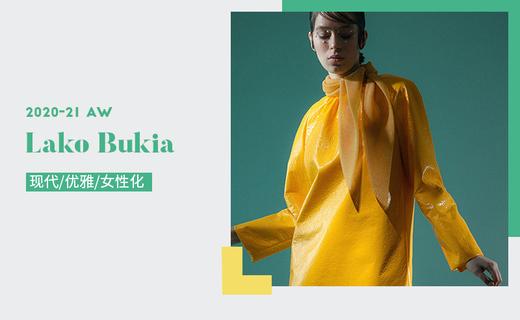 Lako Bukia -当代艺术